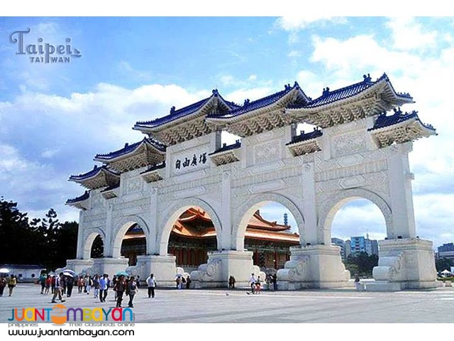 Taipei Taiwan tour, 1/2 day Taipei City tour