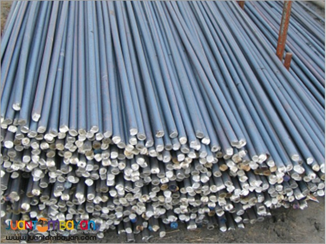 Supplier of Round Bar in Manila