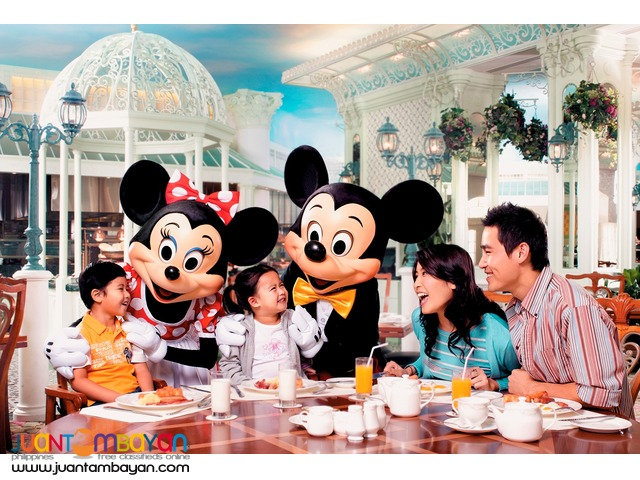 4 Days 3 Nights Hong Kong Disneyland Include Air Tickets