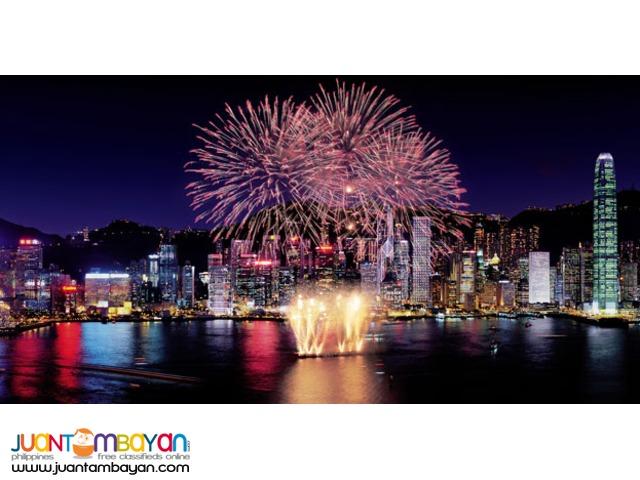3 Days Hong Kong Disneyland With Air Tickets Full Tour