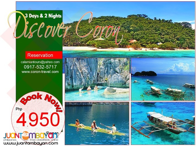 Plan your Summer Holiday, Visit Coron