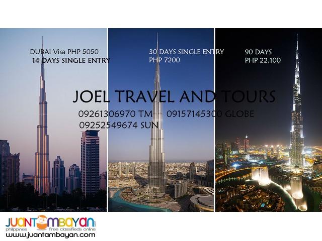 Dubai/ UAE Tourist Visa