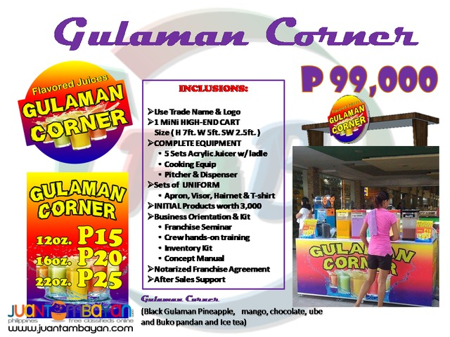Gulaman Corner 09175323708