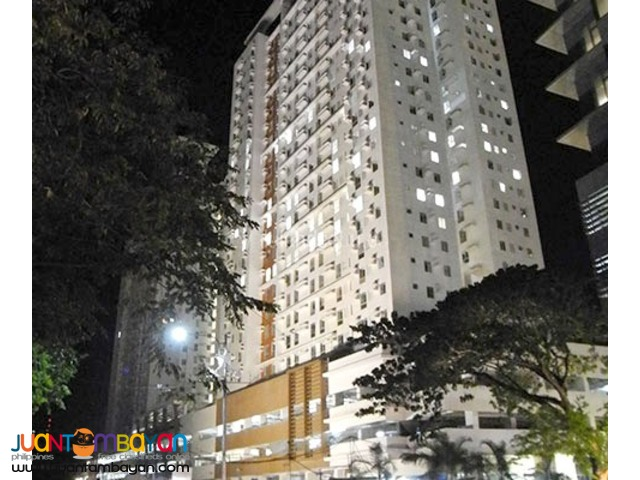 Avida Towers Cebu Condominium