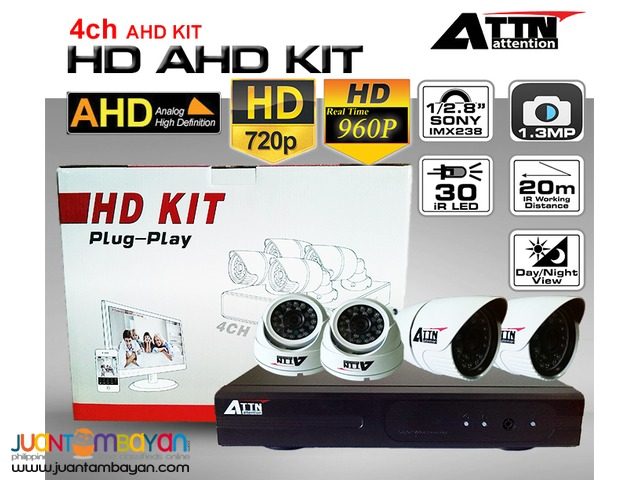 cctv 4ch HD AHD DVR KIT [960P]