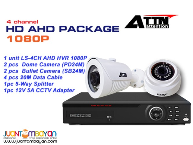 CCTV AHD 4channel Package 2.4MegaPixel 1080P