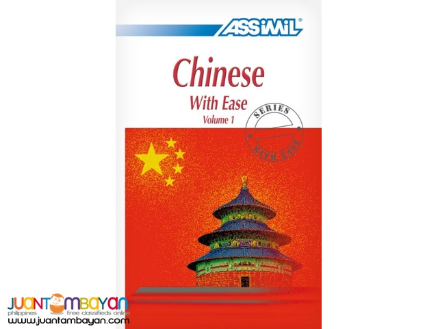 Chinese with Ease: Volume 1 & 2