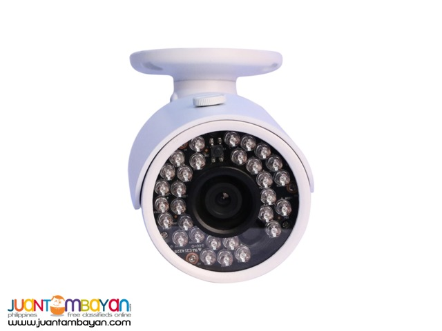 Hanns 2MP Bullet IP Camera (White)