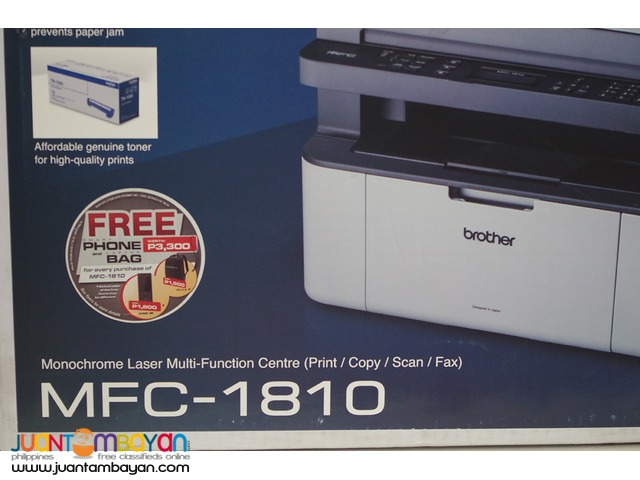 Brother MFC 1810 Purchase