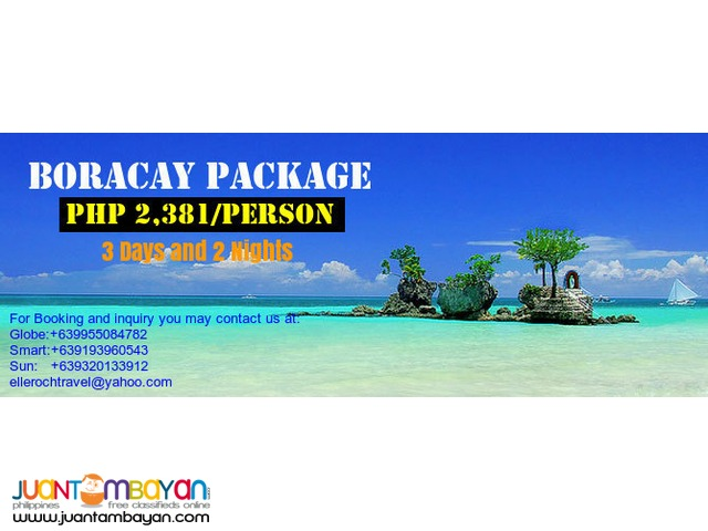 Boracay Budget Package Php 2381 ONLY!