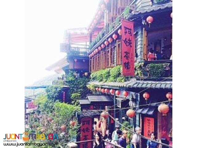 Taipei Taiwan tour package