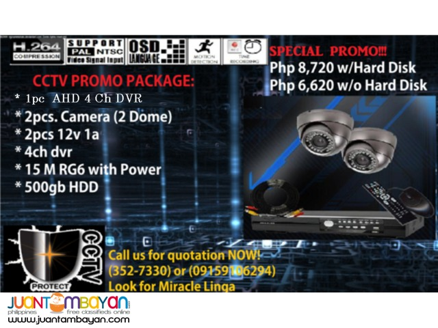CCTV Package (Dome)