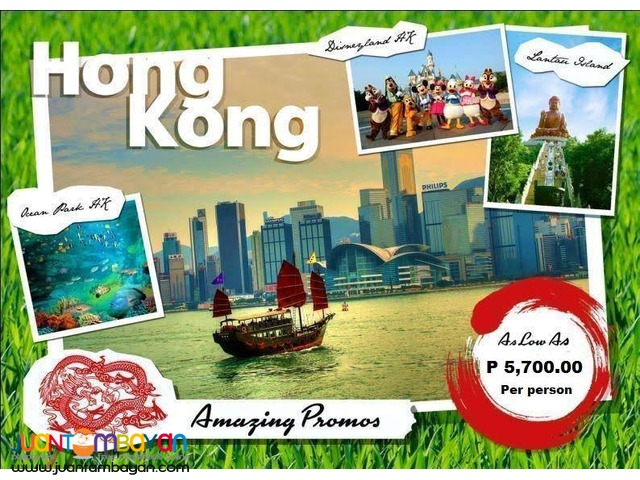 HONGKONG PACKAGE