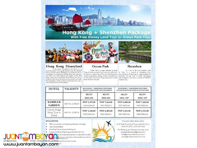HONGKONG + SHENZHEN PACKAGE