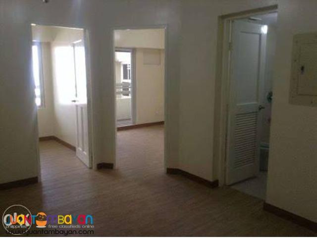Illumina Residences in sta. mesa condominium