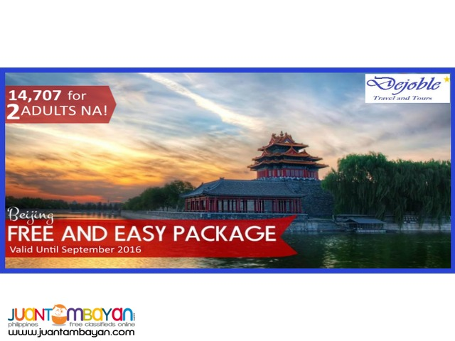 4D3N Authentic Beijing City Package  14,707 or 2 ADULTS NA!
