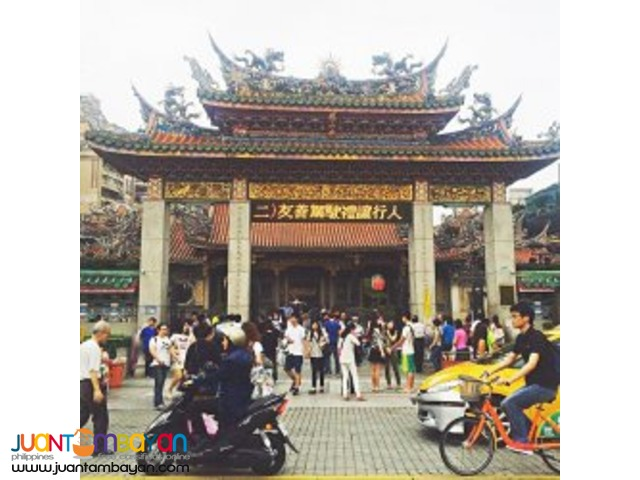 Taipei taiwan stopover tour package