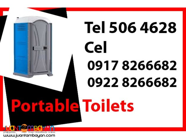 Portable Toilets Rental Hire Manila Philippines