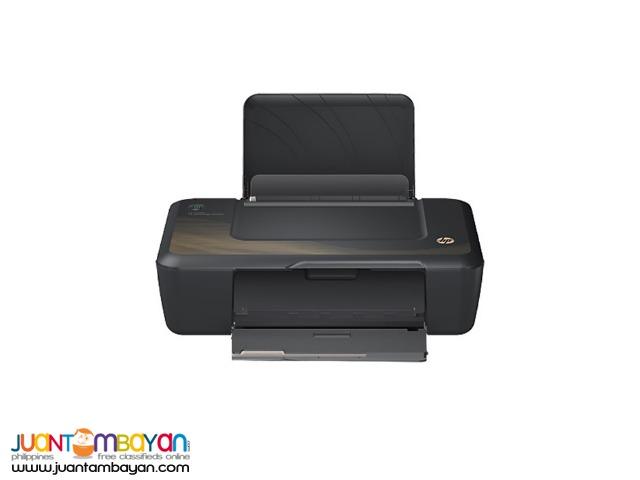 HP DESKJET INK ADVANTAGE 2020HC (HPPCZ733A)