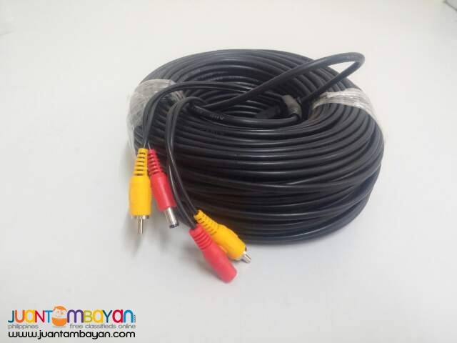 CCTV Data Cable w/ power CC50m for AHD