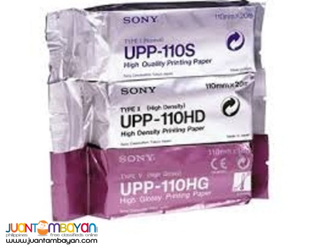 Sony UPP-110S Thermal Paper for Ultrasound