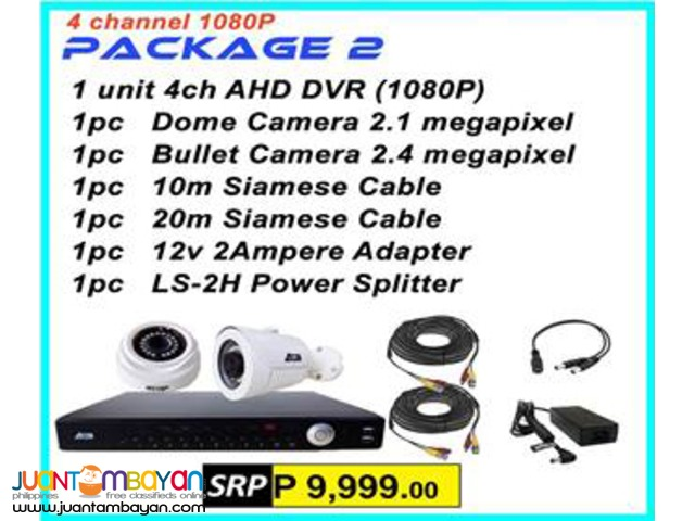 Korea CCTV 2Camera AHD 1080P Package