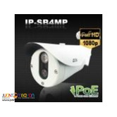 Korea CCTV ATTN IP-SB4MP 4Megapixel 1080P Bullet Camera