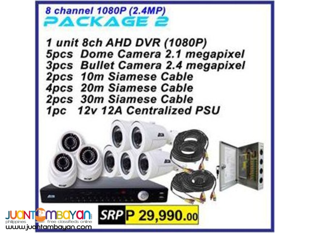 CCTV 8Channel AHD 1080P Package