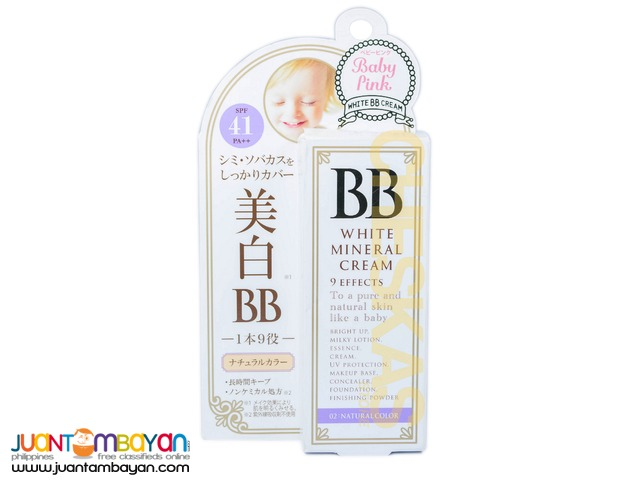 Bison Baby Pink BB White Mineral Cream