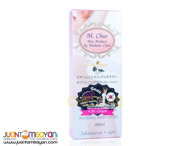 Snail Gluta Lotion by M. Chue