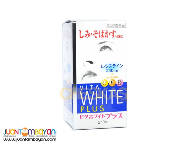 Kokando Vita White Plus L-Cysteine Whitening Tablets