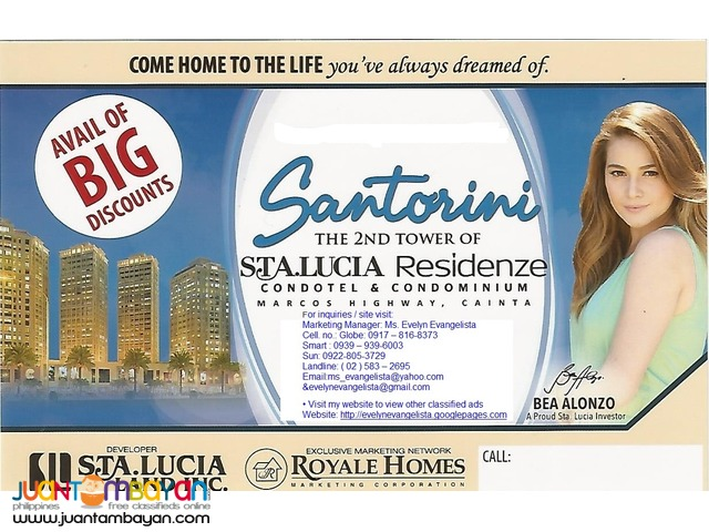 Santorini Tower Studio type 26.95 sqm. @ P 2,304,225