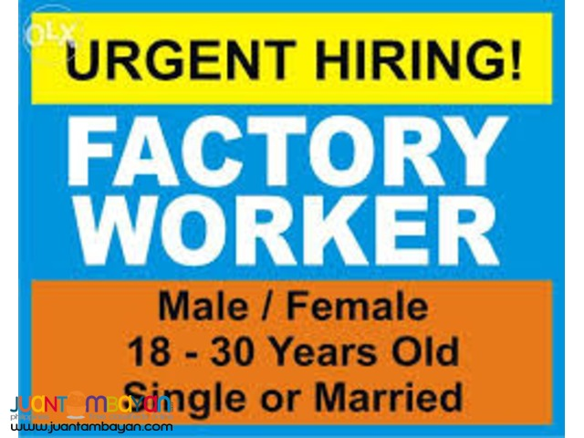 Production Worker,Repacker,Machine Operator and etc.JOBFAIR 2017