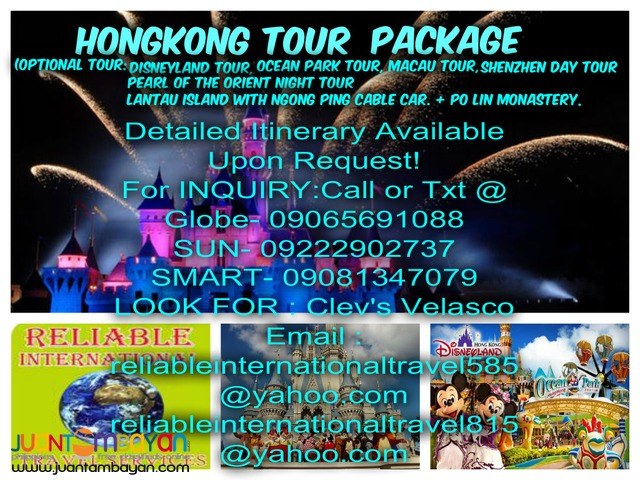 PROMO TOUR PACKAGE