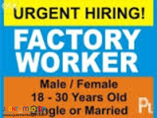 factory worker and production operator job hiring 2017