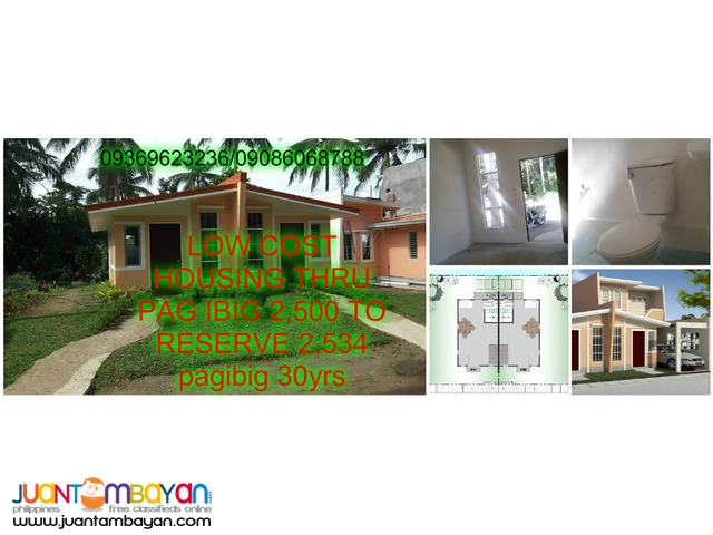 primera rosa low cost housing thru pag ibig financing in batangas