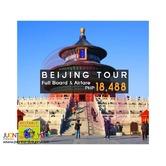 4D3N Beijing Full Board Package + Airfare & Visa