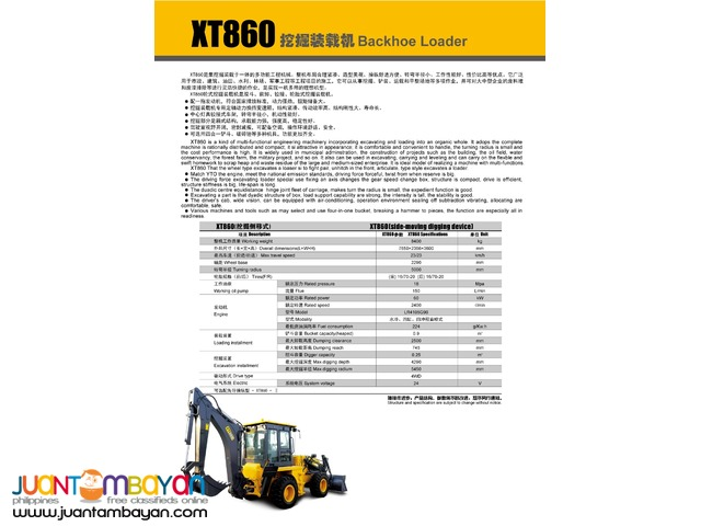 XCMG Backhoe Loader XT860 4-Drive