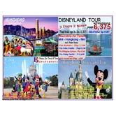Hong Kong  Tour + Disneyland Tour + Shenzhen Tour