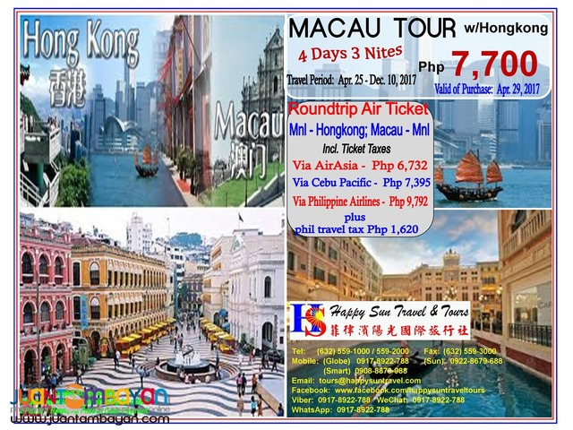 Macau Hotel Package Deals