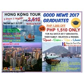 3 Days 2 Nights Hong Kong Tour - Graduation Promo