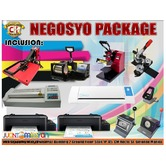 NEGOSYO PACKAGE