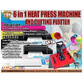 6 in 1 CUYI HEAT PRESS MACHINE AND CUTTING PLOTTER PACKAGE