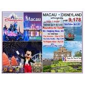 Hong Kong Tour + Macau Tour + Disneyland Tour