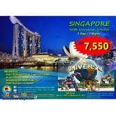 SINGAPORE WITH UNIVERSAL STUDIO 3 DAYS / 2 NIGHTS  PHP 7,550