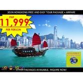 HONGKONG PROMO TOUR PACKAGE