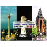 4D3N Tri-City ( Singapore – Malaysia – Indonesia ) Tour Package
