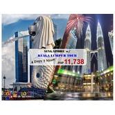 4D3N Singapore & Kuala Lumpur Tour Package