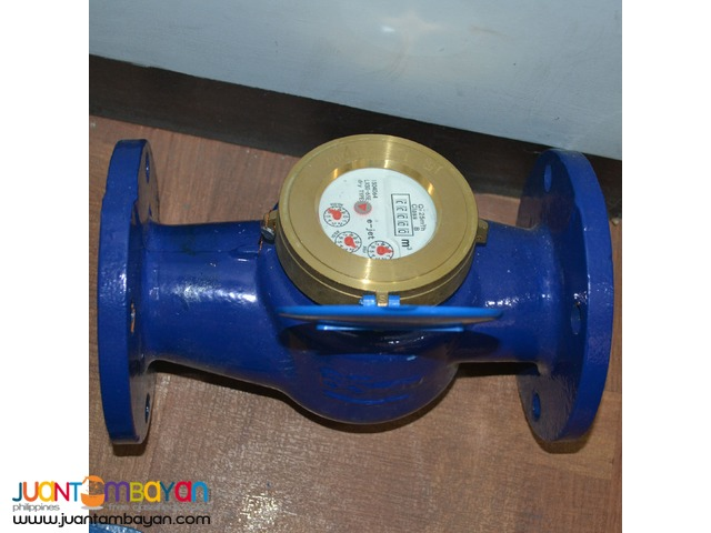 2 1/2″ Jet Water Meter (H) with Flanges