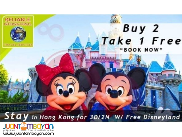 HONGKONG BUY 2 TAKE 1 FREE ! LIMITED ONLY